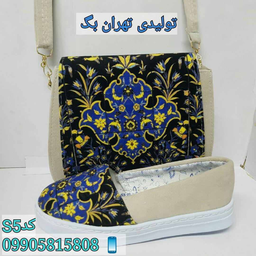 خرید عمده کیف و کفش