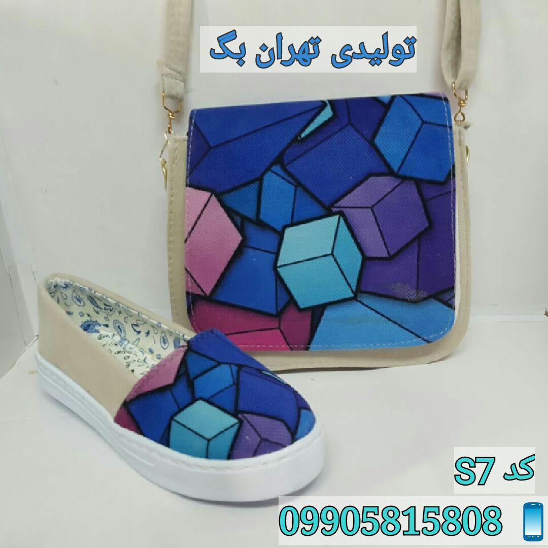 فروش عمده کیف و کفش اسپرت