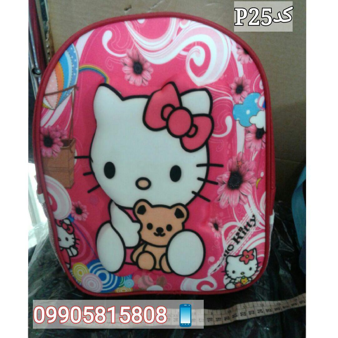 قیمت عمده کیف مدرسه