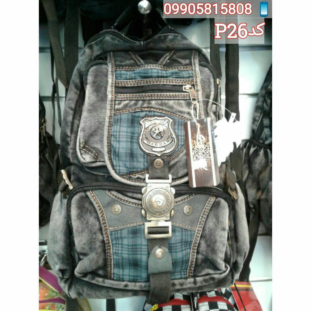 پخش کیف مدرسه دبیرستانی