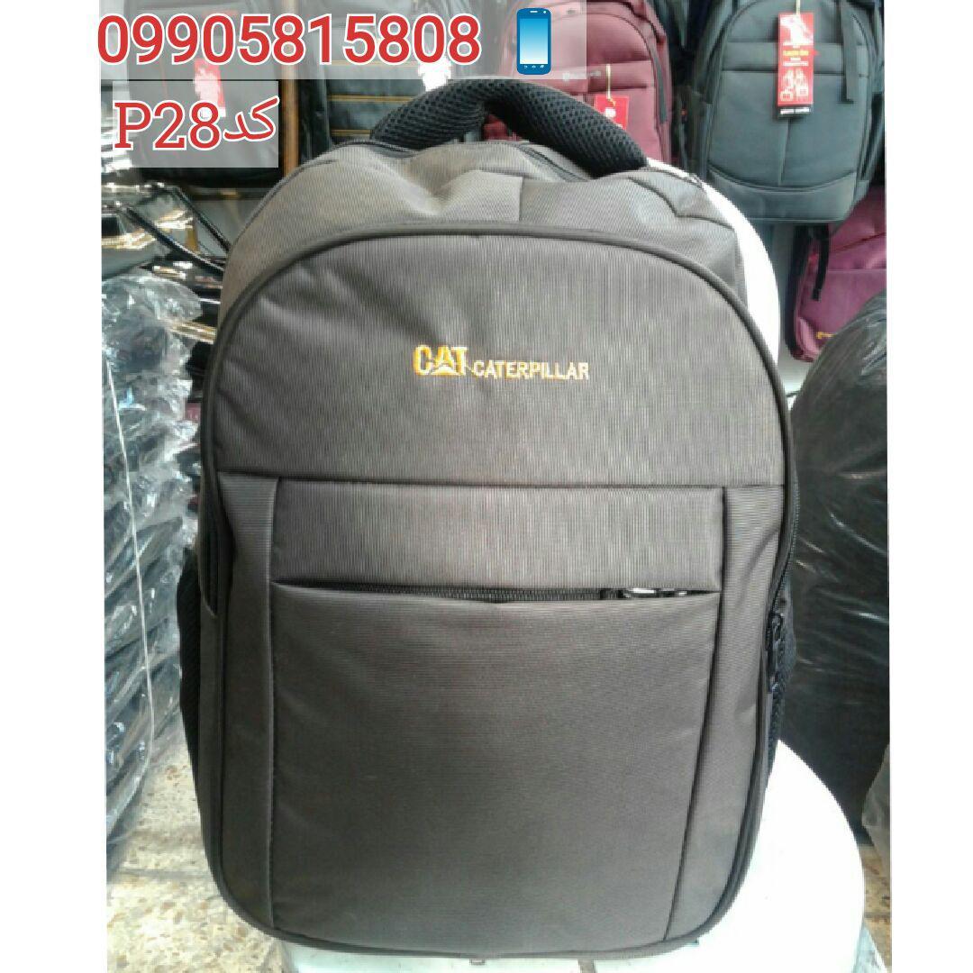 فروش عمده کیف مدارس