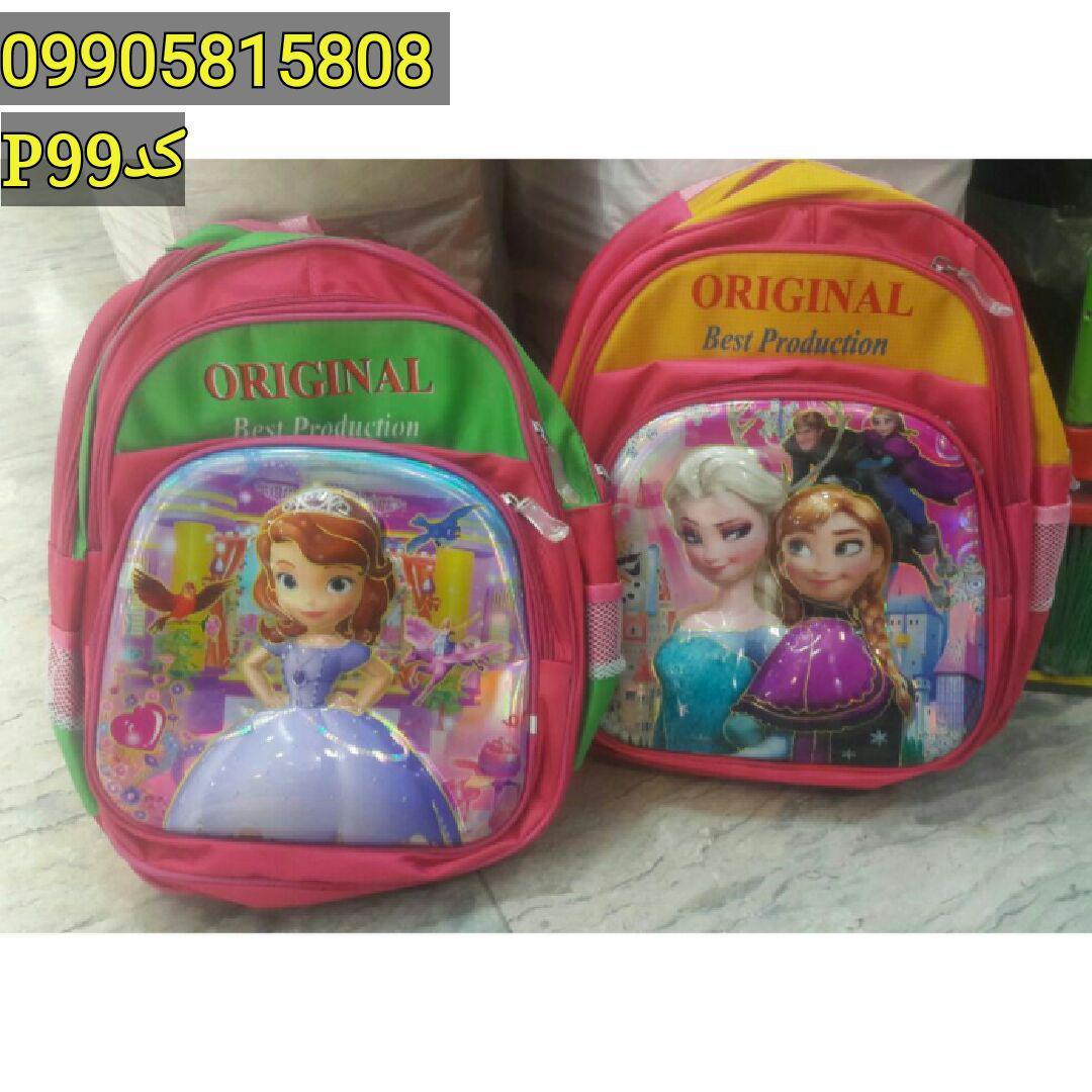 قیمت عمده کیف مدارس